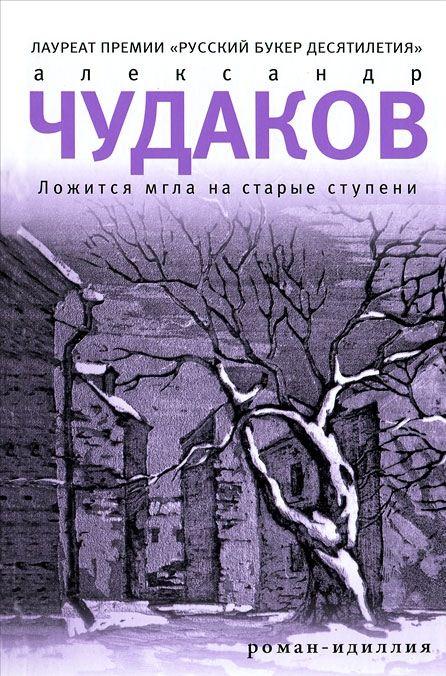 shudakov_1