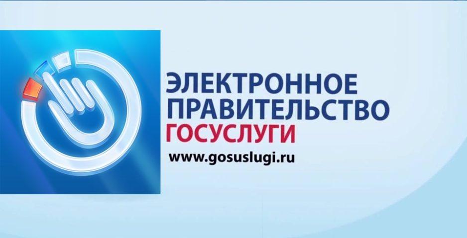http://altailib.ru/wordpress/wp-content/uploads/2018/03/Screenshot_1-938x479.jpg